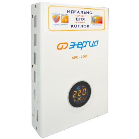 Стабилизатор напряжения Энергия APC 2000