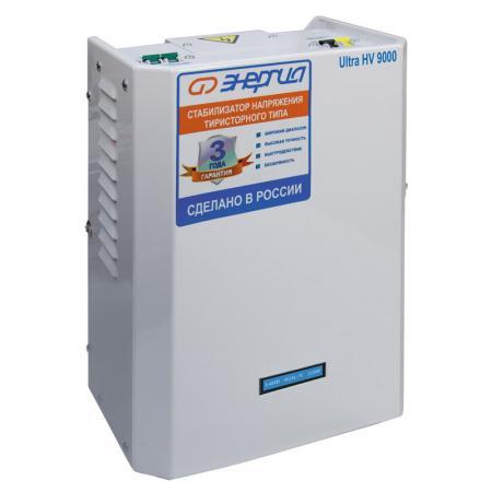 Стабилизатор напряжения Энергия Ultra HV 9000